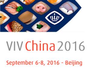 VIV China 2016